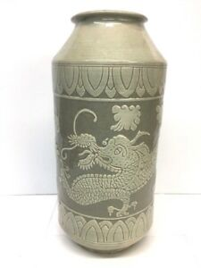 Antique Korean Glazed Dragon Vase