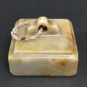 Chinese Art Carved Soapstone Seal