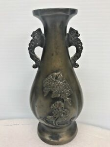Antique Chinese Bronze Vase W Moulded Handles