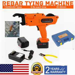 30 60mm Rechargeable Auto Rebar Steel Wire Tier Rebar Tying Machine Strapping Us
