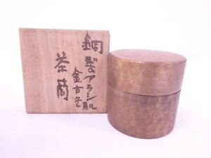 4123506 Japanese Copper Tea Leaf Container By Aizawa