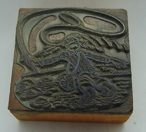 Vintage Printing Letterpress Printers Block Man Fishing With Fish On Face