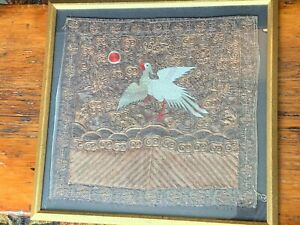 Superb 19th Century Chinese Silk Embroidered Rank Badge Framed