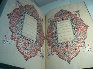 Highly Illuminate Huge Complete Manuscript Koran Written In Silver Ink