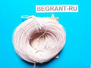 50x Mgtf 0 35mm heat resistant Wire diameter 1 19mm 0 0039ft Ussr 50m 164ft