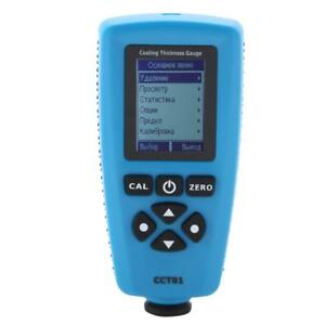 Bside Cct01 Digital Lcd Paint Coating Thickness Gauge Tester F nf Probe Be