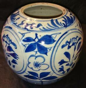 Old Chinese Blue And White Porcelain Flower Design Tanks Pot Crock Jar Vase