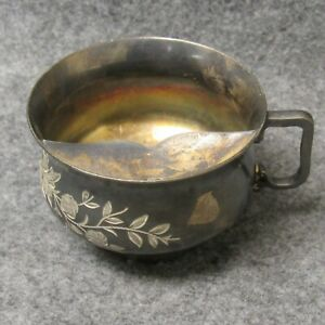 Antique Victorian Silver Plated Mustache Cup W Engraved Floral Motif B C Gilt