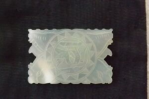 Antique Chinese Mother Of Pearl Sewing Thread Cotton Winder Gaming Counter 1