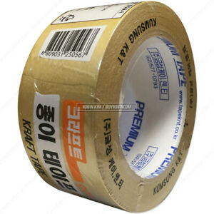 7 Rolls 50mm X 40m Kraft Paper Tape Packaging Sealing Water activated Adhesive