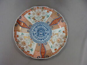 Antique Japanese Gold Imari Hand Painted Scalloped Charger Plate