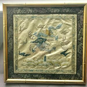 Framed Antique Chinese Silk Embroidery Dragon Textile