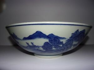 Old Rare Blue And White Chinese Porcelain Bowl 10 D 3 1 2 T Greenish Blue Glaze
