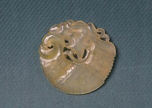 Large Old Chinese Dragon Jade Pendant 58mm
