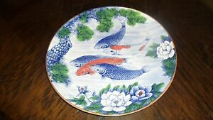 Vintage Traditional Japanese Hand Painted Koi Fish Platter 16 And 2 Tall Used