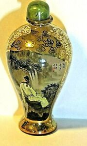 Antique Chinese Gold Leaf Reverse Painted Spoon Signed Snuff Bottle Excellant