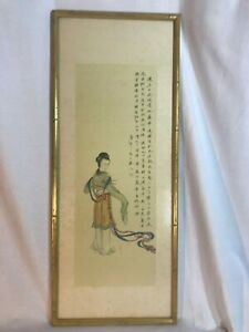 Antique Chinese Painting Woman On Silk By Artist Tang E