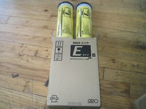 2 S7207 Yellow Genuine Riso Ink Ez390 Ez591 Mz790 Mz1090 Rz990 Me9450 Duplicator