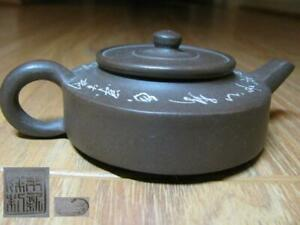 Excellent 3 81cm Chinese Yixing Zisha Famous Scholar Poetry Carved Tripod Teapot
