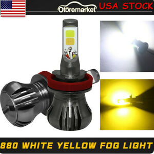 2 White Yellow Led Light 880 881 899 Cob Bulb Dual Color Kit For Fog Light Car