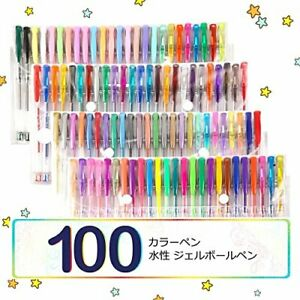 Litchi Gel Ballpoint Pen Ad170001 100 Colors Set 0 8 To 1 0mm Japan New 198681