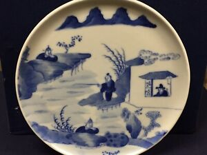 Chinese Blue And White Porcelain Plate Mark On The Bottom