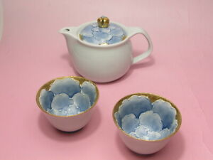 673 Arita Yaki Tea Pot Gold Peony 1 Piece Sencha Bowl 2 Pieces Set