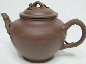 Fine Chinese Yixing Zisha Clay Teapot With Engraved Characters Mark