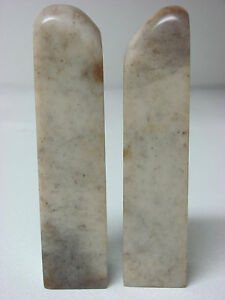 Pair Of Old Chinese Shoushan Soapstone Seal