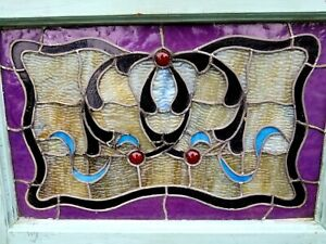 Art Nouveau Residential Architectural Salvaged Antique Stained Glass Window