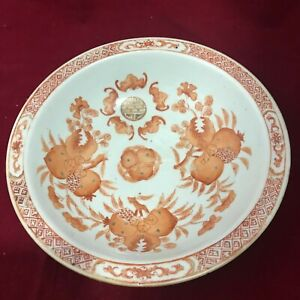 Chinese Antique Coral Red Gilded Porcelain Plate W Famille Rose Decor On Back