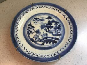 Antique Vtg Chinese Hand Painted Blue Glaze Pottery Scenic Plate 5 3 4