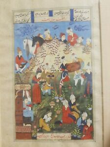 Antique Islamic Painting