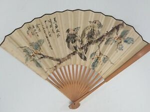 Antique Chinese Painting And Calligraphy On Fan