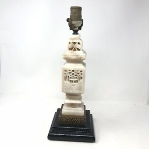 Extremely Old Antique Chinese Carved Soap Stone Pagoda Statue Turned Table Lamp