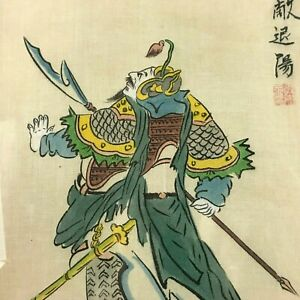 Chinese Warrior Soldier Painting On Silk Antique