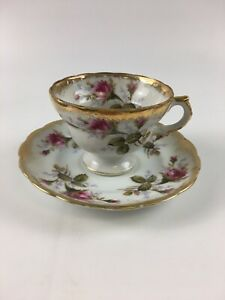 Vintage Old Gold Hand Painted Tea Cup Japan Lot 4176
