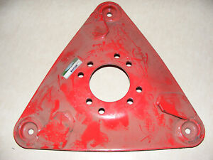 B1025294 Turtle Triangle Fits Vicon Disc Mower Or P n B1019894