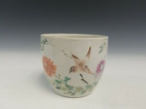Antique Chinese Porcelain Bowl With Famille Rose Decorations