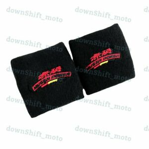 X2 Mugen Black Brake Clutch Reservoir Tank Fireproof Sock Cover For Honda