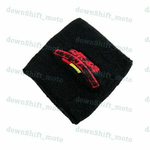 Mugen Black Brake Clutch Reservoir Tank Fireproof Sock Cover For Honda