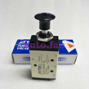 Applicable For Yadeke Manual Air Valve Pneumatic Switch 2 Five way 4r210 08