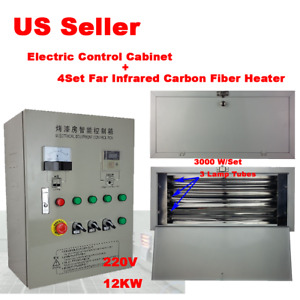4sets Spray baking Infrared Ir Paint Heating Lamp With Electric Control Cabinet