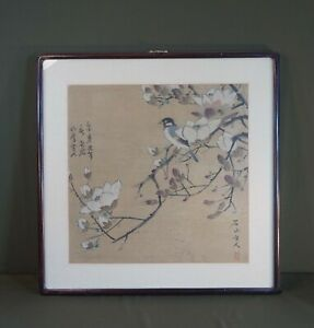 Very Fine Korean Hand Painting Small Bird On A Tree Signed Framed