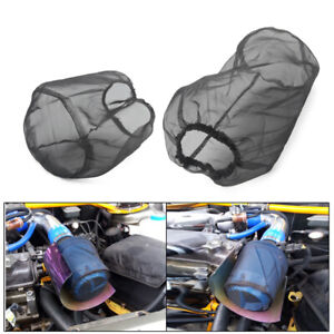 1pcs Universal Car Modified Air Filter Dust Cover Tighten Bands Dust Proof
