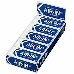 Plus Japanese Plastic Eraser Rubber Er 200ai Air in 10pieces From Japan 190808