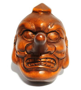 Y6196 2 Hand Carved Boxwood Netsuke Tengu Monster Devil Mask