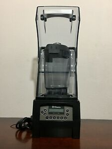 Vitamix 36019 The Quiet One Vm0145 Commercial Countertop Blender Complete Nsf