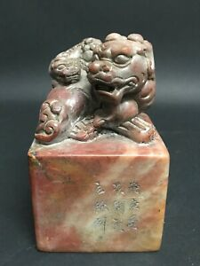 Chinese Art Carved Soapstone Seal Stamp With Foo Dog Figure