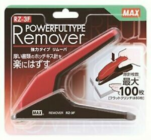 Max Stapler Remover For Electronic And Medium sized large Needle Rz 3f r 4902870